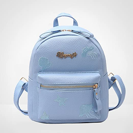 Amazon.com: Lurryly Leather Backpack Women Girls Boys Travel Bags Child Bookbag Primary Schoolbag: Clothing