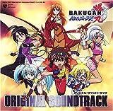Bakugan Battle Brawlers by Bakugan Battle Brawlers (2007-07-18)