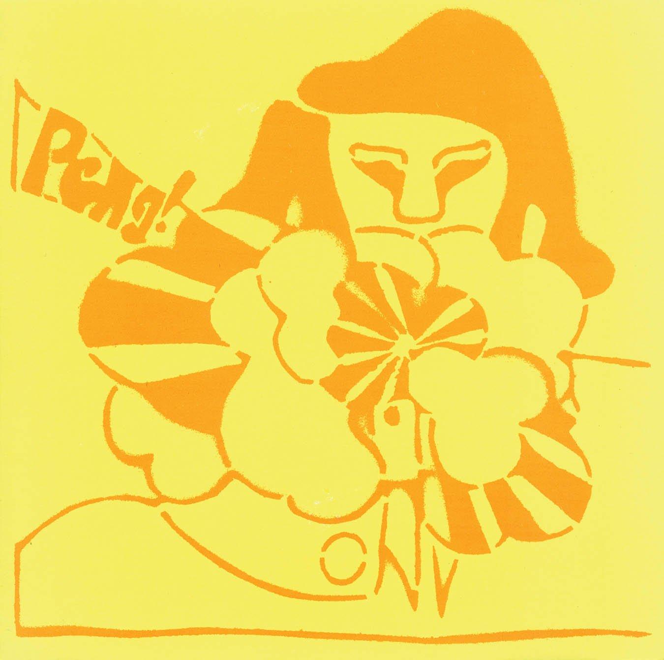 Peng! [Vinyl]