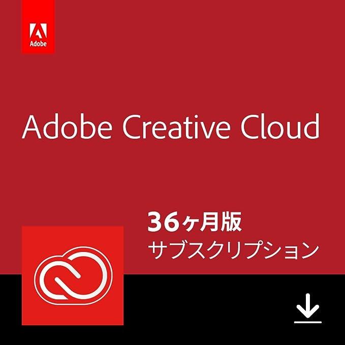 Adobe Creative Cloud コンプリート|36か月版|Windows/Mac対応|オンラインコード版(Amazon.co.jp限定)