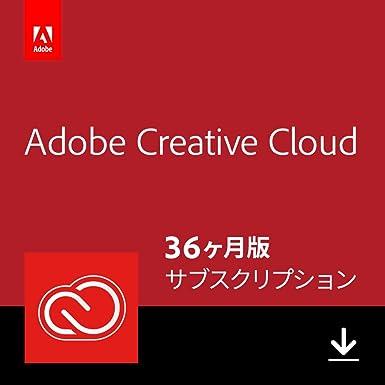 Adobe Creative Cloud コンプリート|36か月版|オンラインコード版(Amazon.co.jp限定)