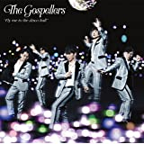 Fly me to the disco ball(初回生産限定盤)(DVD付)