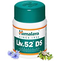 LIV 52 DS (DOUBLE STRENGTH) - 60 TABLETS