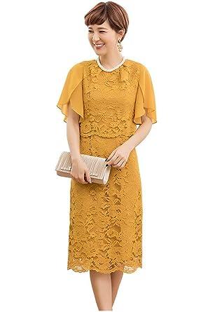 e7ceaf8308023 結婚式ドレス レース フォーマル ワンピース 袖あり 大きいサイズ パーティー ドレス お呼ばれ 二次会 謝恩会