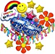 HOPIC 誕生日 飾り付け ガーランド バナー バルーン お祝い パーティー 部屋 アルミ 風船 バースデー 飾り スター