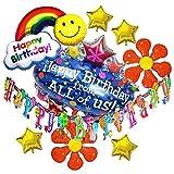誕生日 飾り付け ガーランド バナー バルーン お祝い パーティー 部屋 アルミ 風船 バースデー 飾り スター