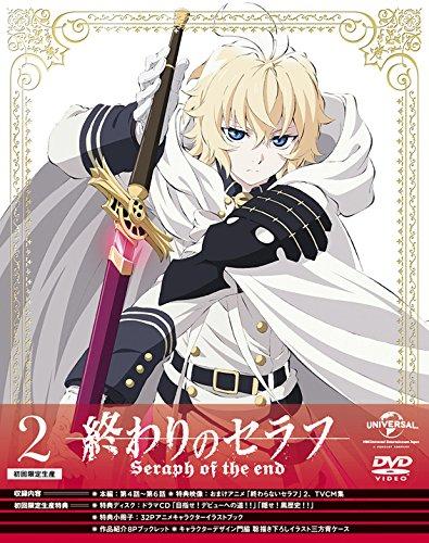 Animation - Seraph Of The End (Owari No Seraph) Vol.2 (DVD+CD) [Japan LTD DVD] GNBA-2402