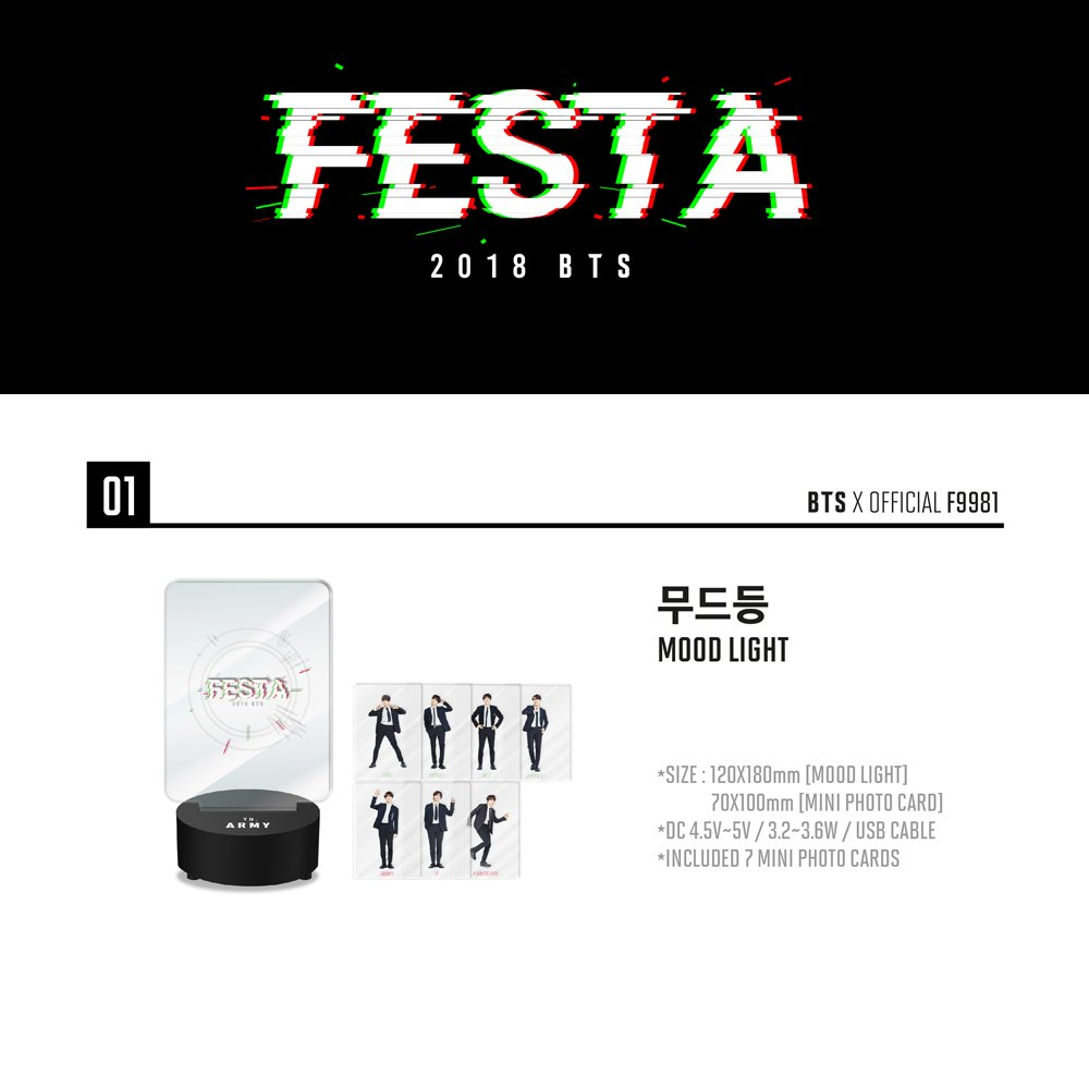 Official 2018 BTS Prom Party - Festa 2018 Mood Light, Bangtan Boys Official  MD