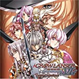 Growlanser VI by Various Artists (2007-07-17)
