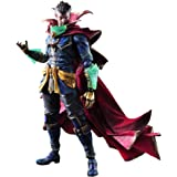 Marvel Universe - Dr. Strange [Variant Play Arts Kai] [import Japon]