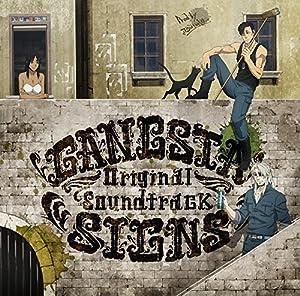 GANGSTA. DVD