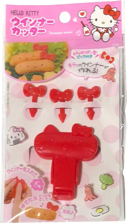FRIEND Sanrio Hello Kitty Weiner Sausage Cutter Press & Picks 3pcs Set Kitchen Tools