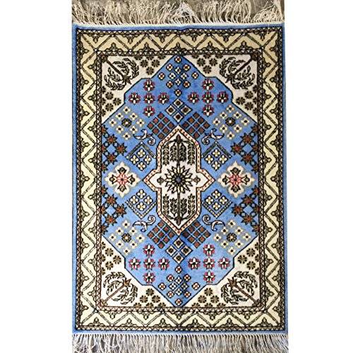 YILONG CARPET Handmade Qum Traditional Persian Silk Rug Vintage Hand Knotted Oriental Medallion Carpet (2-Feet-by-3-Feet, Blue) Y334C2x3 For Sale
