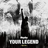 Your Legend: Moyuru Inochi-