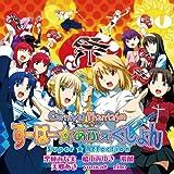 SUPER AFFECTION by Kuribayashi Mina Jitsu/ Hashimoto Miyuki/ Hi Ran/-Bi G? Aki/ Yozuca* / Rino (2011-09-21)
