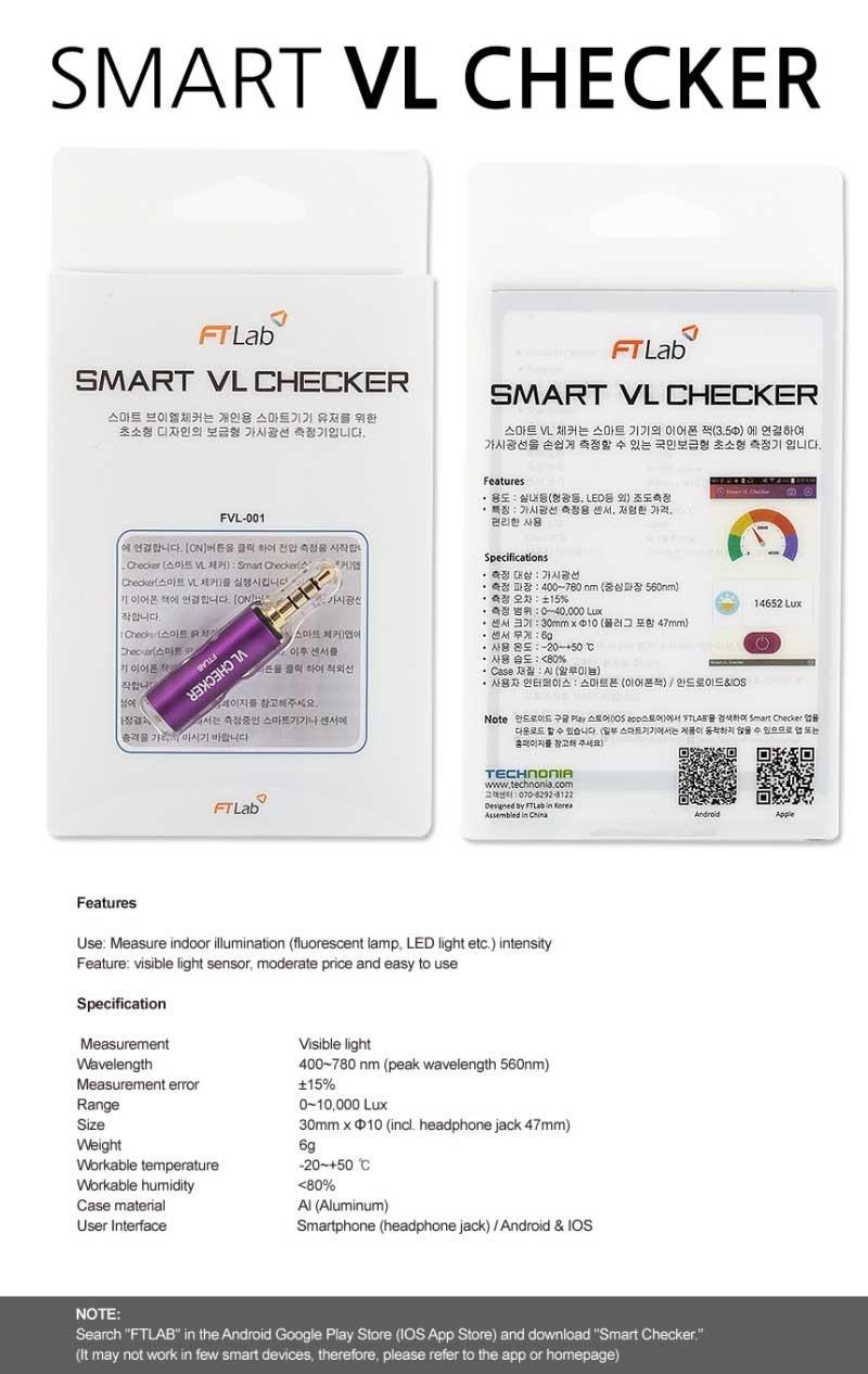 Smartphone iOS Andr Smart VL Checker LUXMETER BELEUCHTUNGSMESSER LICHTMESSUNG f