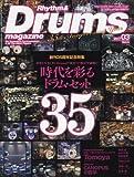 Rhythm & Drums magazine (リズム アンド ドラムマガジン) 2017年 3月号 [雑誌]