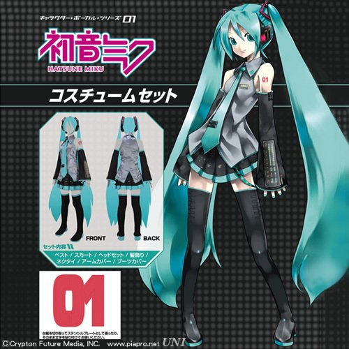 VOCALOID: Miku Hatsune - Cosplay Costume (Ladies M) by COSPA