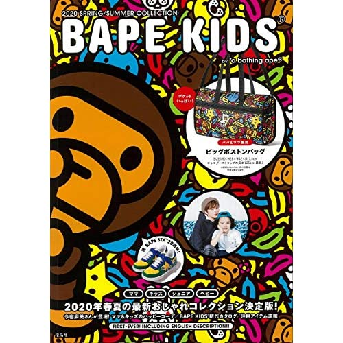 BAPE KIDS 2020年春夏号 画像