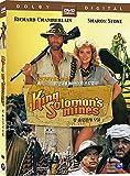 King Solomon's Mines (1985, Ntsc, All Region, Import)