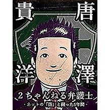 krsw (Japanese Edition)