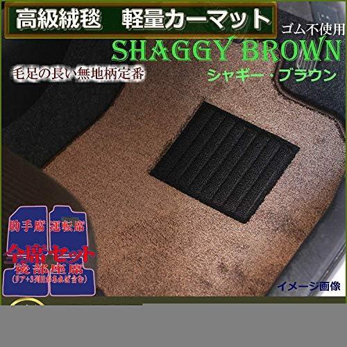 車のマット 日産 キューブ キュービック 2003.09-2008.11 7人乗 3列シート 全座席 軽量高級絨毯 シャギーブラウン