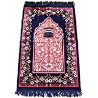 Islamic Prayer Rugs Made in Turkey with Fine Velvet Superior Quality (Blue)