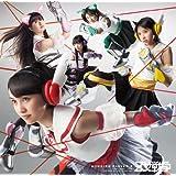 Z女戦争(初回限定盤A)(DVD付)