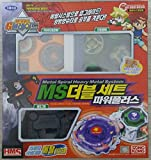 Takara Beyblade G Revolution - Ms Double Power Plus Set (Gaia Dragon Ms & Draciel Ms)