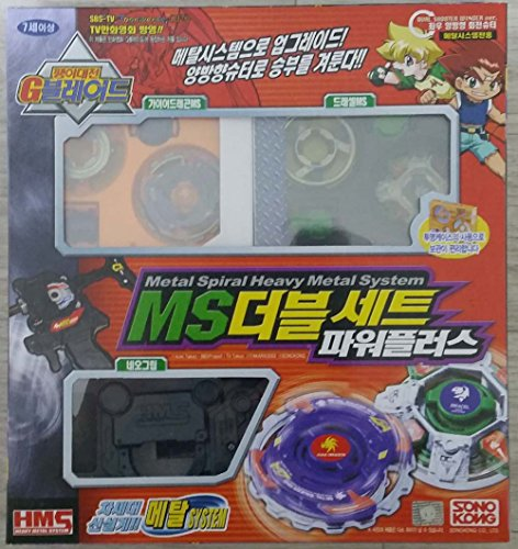 Takara Beyblade G Revolution - Ms Double Power Plus Set (Gaia Dragon Ms & Draciel Ms) by Sonokong