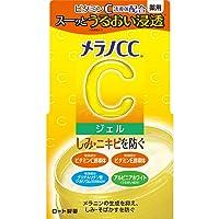 Melano CC Intensive Spots Prevention Moisturizing Gel Cream 100g / 3.52oz