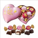 ゴディバ (GODIVA) ラッピングチョコレート ハート缶 10粒