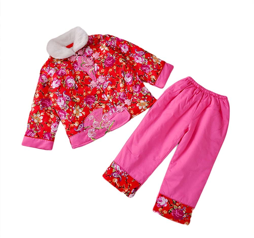 AvaCostume Kids Chinese Traditional Winter Tang Suit