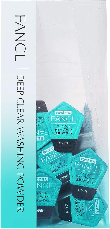 酵素洗顔 ファンケル ディープクリア洗顔パウダー
