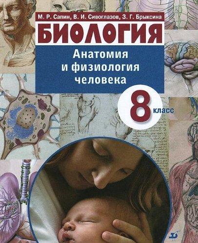Kaptara #1 PDF Text fb2 ebook