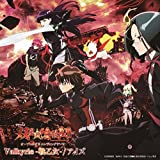 V.A. (Wagakki Band / Hitomi Kaji) - Twin Star Exorcists 'Sosei No Onmyoji) (TV Anime) Intro / Outro Themes: Valkyrie Ikusa Otome / Eyes (CD+DVD) [Japan CD] AVCD-83580