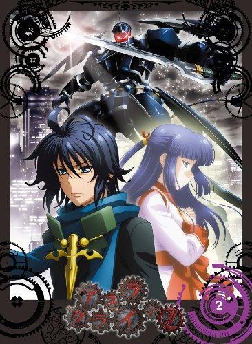 Asura Cryin 2 Vol.2