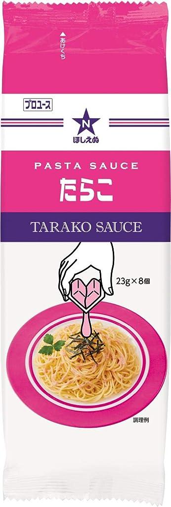 超えるスパイラル溶かす江崎グリコ DONBURI亭中華丼 3食パック