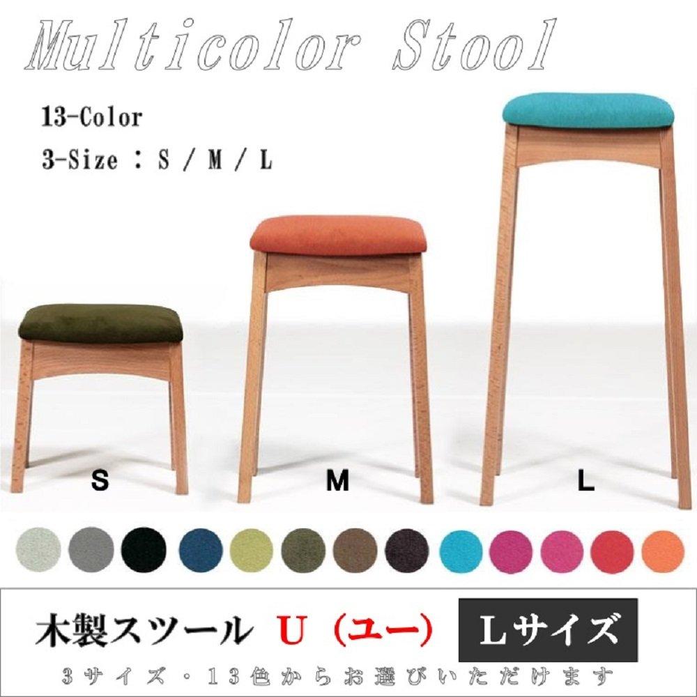スツール 椅子 木製スツール U(ユー) (Lサイズ, beige-ベイジュ) B071K1GSWG Lサイズ|beige-ベイジュ beigeベイジュ Lサイズ