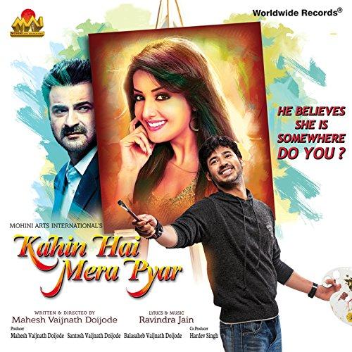 O Meri Jaan Tu Na Ho Preshan Song Download: Www.picswe.com