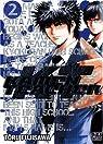 Kamen Teacher, tome 2 par Fujisawa