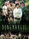 Welcome to Dongmakgol (English Subtitled)