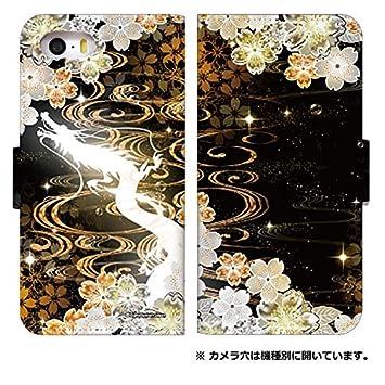 1238335249 スマホケース 手帳型 xperia xz premium so-04j ケース かわいい 人気 おしゃれ デザイン 印刷手帳
