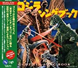 Godzilla Songbook by Godzilla Songbook (2001-07-21)