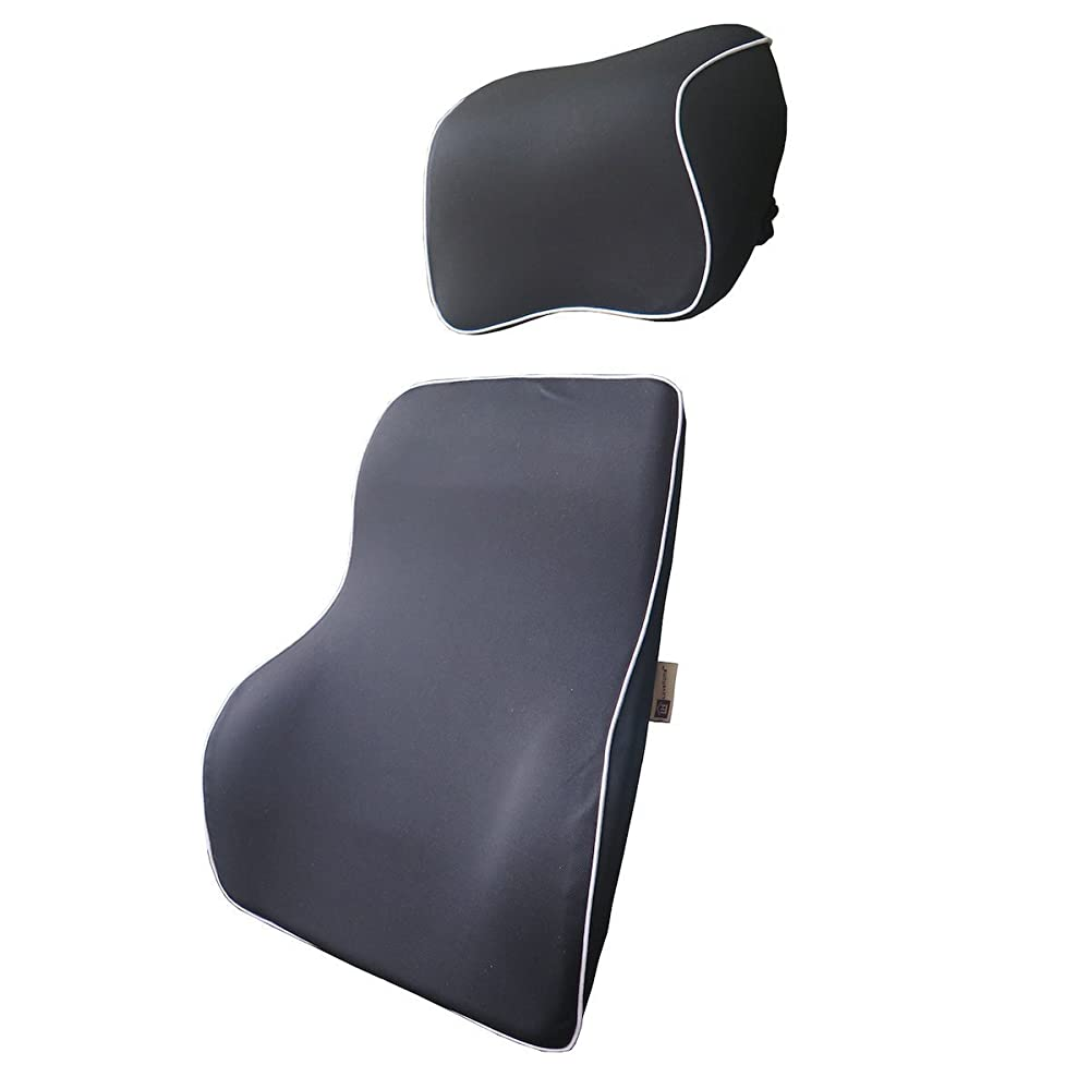 LoveHome Car Lumbar Support Back Cushion and Car Neck Pillow Kit – Premium Memory Foam with Mesh Cover - Universal Fit Major Car Seat - Ideal car back support for road trip driving - (Black)