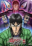 Animation - Ultimate Survivor Kaiji Hakairoku Hen DVD Box 2 (4DVDS) [Japan DVD] VPBY-14947