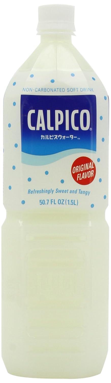 Calpico Original Soft Drink, 50.67-Ounce (Pack of 2)