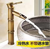 AWXJX Washbasin Single Hole Single Handle Bathroom Hot And Cold Blender Copper Sink Taps