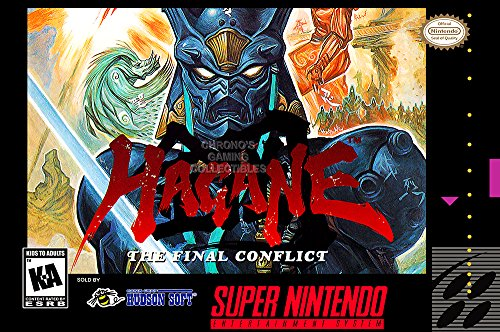 "CGC Huge Poster - Hagane the Final Conflict BOX ART Super Nintendo SNES GLOSSY FINISH - OTH387 (24"" x 36"" (61cm x 91.5cm))"