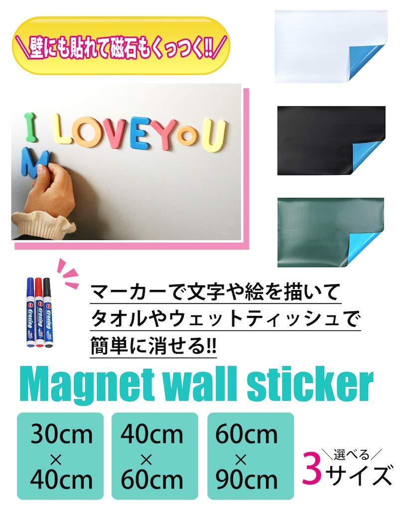 Amazon Co Jp Imainurama ホワイトボード シート マグネット ウォール